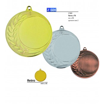 NEUTRAL IRON MEDAL